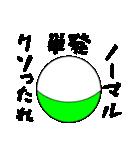 ガチャ専用(個別スタンプ:40)