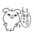 毒舌うさこの梅雨(漫画風)(個別スタンプ:3)