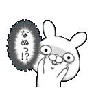 毒舌うさこの梅雨(漫画風)(個別スタンプ:4)