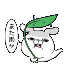 毒舌うさこの梅雨(漫画風)(個別スタンプ:5)