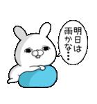 毒舌うさこの梅雨(漫画風)(個別スタンプ:9)