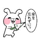 毒舌うさこの梅雨(漫画風)(個別スタンプ:10)