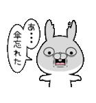 毒舌うさこの梅雨(漫画風)(個別スタンプ:11)