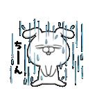 毒舌うさこの梅雨(漫画風)(個別スタンプ:12)