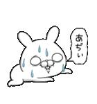 毒舌うさこの梅雨(漫画風)(個別スタンプ:13)