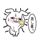 毒舌うさこの梅雨(漫画風)(個別スタンプ:14)