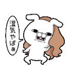 毒舌うさこの梅雨(漫画風)(個別スタンプ:15)
