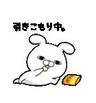 毒舌うさこの梅雨(漫画風)(個別スタンプ:19)