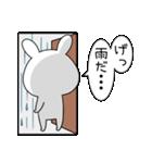 毒舌うさこの梅雨(漫画風)(個別スタンプ:21)