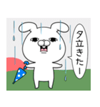 毒舌うさこの梅雨(漫画風)(個別スタンプ:22)