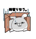 毒舌うさこの梅雨(漫画風)(個別スタンプ:23)