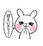 毒舌うさこの梅雨(漫画風)(個別スタンプ:24)