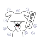 毒舌うさこの梅雨(漫画風)(個別スタンプ:25)