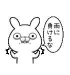 毒舌うさこの梅雨(漫画風)(個別スタンプ:27)