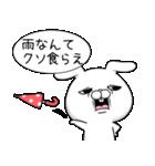 毒舌うさこの梅雨(漫画風)(個別スタンプ:28)