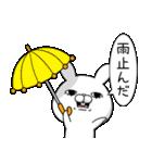 毒舌うさこの梅雨(漫画風)(個別スタンプ:29)