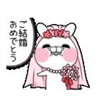 毒舌うさこの梅雨(漫画風)(個別スタンプ:33)