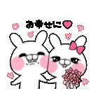 毒舌うさこの梅雨(漫画風)(個別スタンプ:34)