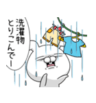 毒舌うさこの梅雨(漫画風)(個別スタンプ:36)