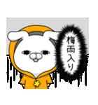 毒舌うさこの梅雨(漫画風)(個別スタンプ:37)