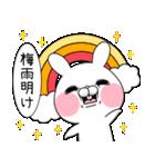 毒舌うさこの梅雨(漫画風)(個別スタンプ:38)