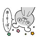 毒舌うさこの梅雨(漫画風)(個別スタンプ:39)
