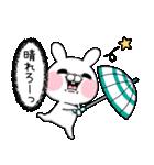 毒舌うさこの梅雨(漫画風)(個別スタンプ:40)