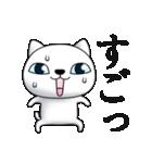あおめにゃんこ2(個別スタンプ:01)