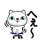 あおめにゃんこ2(個別スタンプ:02)