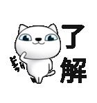 あおめにゃんこ2(個別スタンプ:03)