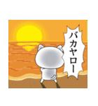 あおめにゃんこ2(個別スタンプ:04)