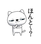 あおめにゃんこ2(個別スタンプ:06)
