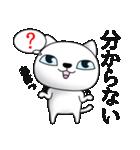 あおめにゃんこ2(個別スタンプ:07)