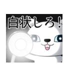 あおめにゃんこ2(個別スタンプ:08)