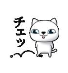 あおめにゃんこ2(個別スタンプ:09)