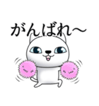 あおめにゃんこ2(個別スタンプ:10)