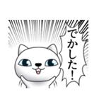 あおめにゃんこ2(個別スタンプ:13)