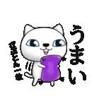 あおめにゃんこ2(個別スタンプ:14)