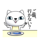 あおめにゃんこ2(個別スタンプ:21)
