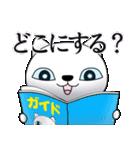 あおめにゃんこ2(個別スタンプ:22)