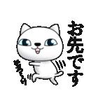 あおめにゃんこ2(個別スタンプ:26)