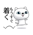 あおめにゃんこ2(個別スタンプ:27)
