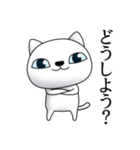 あおめにゃんこ2(個別スタンプ:29)