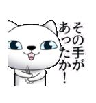 あおめにゃんこ2(個別スタンプ:30)