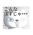 あおめにゃんこ2(個別スタンプ:32)