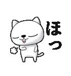あおめにゃんこ2(個別スタンプ:34)