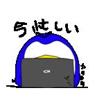 腹黒ぺんぎんさん 改訂版