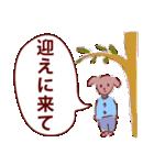 デカ文字便利スタンプ(個別スタンプ:4)