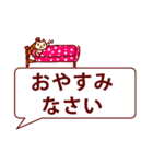デカ文字便利スタンプ(個別スタンプ:40)
