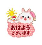 ふきだし☆うさっぴ(個別スタンプ:01)